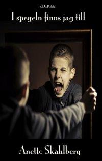 I spegeln finns jag till