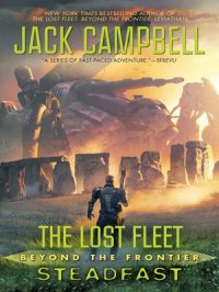 Steadfast : The Lost Fleet: Beyond the Frontier Series, Book 4