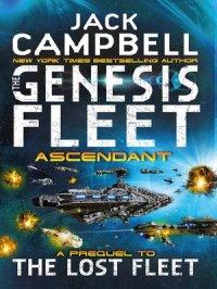 Ascendant (Book 2)
