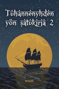 Tuhannenyhden yön satukirja 2: Sindbad Merenkulkija