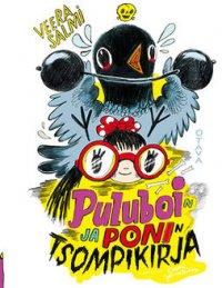Puluboin ja Ponin tsompikirja